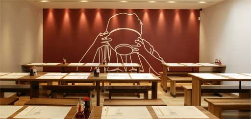 Stencils: Stencil - Armuralia finish at Wagamama, Richmond, UK